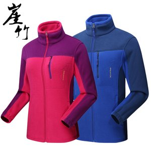 Autumn And Winter Outdoor Men's And Women's Color Panel Fleece Single Layer Cardigan Wind-Resistant Thick Warm COUPLE'S Jacket