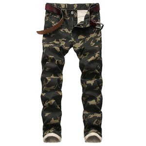 Mens Slim Stretch Jeans Army Green Printed Casual Pants Male Camo Jeans Slim Fit Denim Pants