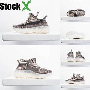 Kanye West 2 Basketball Chaussures de sport Chaussures de sport Chaussures Baskets bébé Chaussures Enfants Outdoor espadrilles, chaussures de formation d'athlétisme # 549