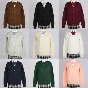 Cappotto delle maglioni delle donne Super Cute Cute maglione cardigan con maniche lunghe scollo a V manica lunga giapponese Kawaii JK Schoolgirl