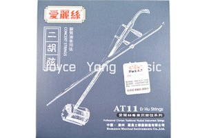 Alice AT11 Erhu Strings Plated Steel Silver-Plated Copper Wire Wound Strings 1st-2nd Strings Free Shipping