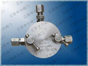 acero inoxidable válvula de ventilación de alta presión de ventilación proveedor de válvulas