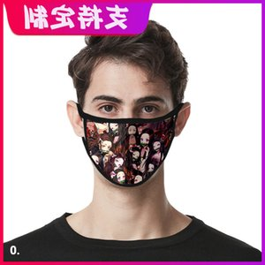 2020 Ghost Blade 3D digital printing dustproof cleanable breathable adult life mask for children