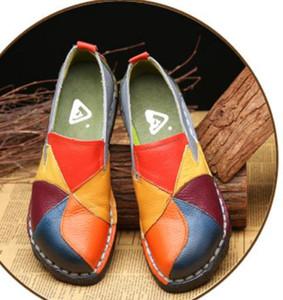 2018 Zapatos para mujeres de la madre en primavera y otoño con nuevo estilo Fondo plano antideslizante azul Patchwork