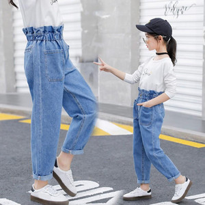 Spring And Autumn Girls High Waist Jeans Blue Slim Fit Denim Material For Girls Trousers Pants