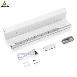 الأشعة فوق البنفسجية الخفيفة مجلس الوزراء 5V USB قابلة للشحن خزانة ضوء إحساس اللمس خزانة Garderobe مصباح LED 6PCS ليلة الخفيفة