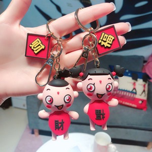 Chinese Style Keychain Man Key Chain Bags Women Silicone Key Ring Chain for Pants Dollant High Quality Holder Berlok