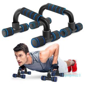 Großhandels-H Shape Fitness Push Up Bar Stände Bars für Gebäude Brust Muskeln Fitness Startseite Übung Sporttraining Liegestütze Fitnessgeräte