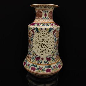 Cinese Famille rosa porcellana fatti a mano intagliato vaso Hollow S441