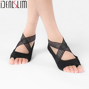 IDEALSLIM Pilates Shoes Fitness Women Yoga Shoes Cross Training Shoe Ladies Yoga Socks Flat Gym Sneakers Ballet Trainers Dancing