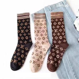Estilo Moda completa Flores Mulheres Meias Retro Classics Brown Stockings Lazer meias de alta qualidade de basquete meias de desporto