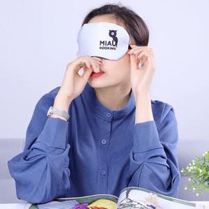 Wholesale Fashion Sleep Eye Mask Summer Cold Compress Eyeshade Ice Patch Eye Care Masks Cartoon Eye Shield