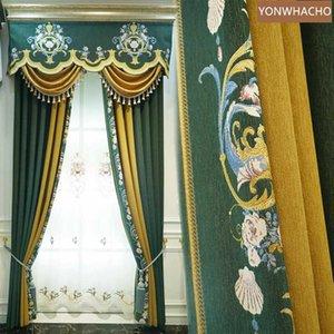 cortinas a medida sin fisuras chenilla de alto grado americana cosiendo tela verde apagón cortina cenefa de tul C121 del panel