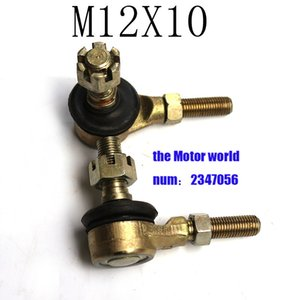 ATV M 12x10 ball joint 1 pair spare parts 50cc 70cc 90cc 110cc 125cc 150cc 200cc 250cc ATV Quad 4-Wheeler Accessories