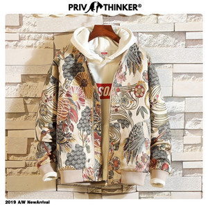 Privathinker style chinois broderie Hommes Vestes Coûts Hip Hop Streetwear Homme Bomber Jacket Tattoo 2019 Vintage ClothesMX191012 Men