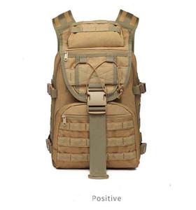 Открытый армейский вентилятор рюкзак сумка-меч камуфляж тактический пакет Мужчины и женщины досуг альпинизм сумка компьютер X7 рюкзак