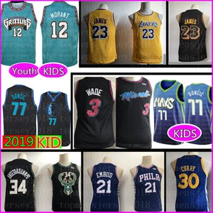 Bambini 12 Ja Morant 23 James Luka Gioventù Doncic Dwyane Wade Jersey Kid Gioventù Giannis 34 Antetokounmpo joel 21 embiid Stephen Curry 30