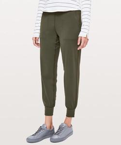 Sport en plein air sur le pantalon Aligner Jogger Pantalon Yoga rapide Casual de séchage Courir Gym Pant
