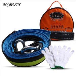 Car Tensioning Belts 8 Ton 3 Meters 4 Meters 5 Metes Tow Rope Traction Hauling Rope Emergency Leash Portable Vehicle Tool