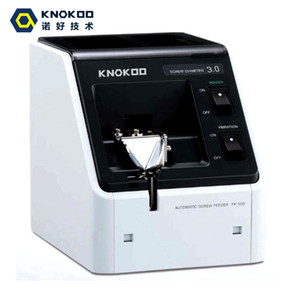 KNOKOO High Quality Series Automatic Screw feeder -530 -535 -540 -550 Screw Supplier