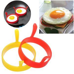 Aktuelle 1PC vollkommene runde geformten Silikon-Spiegelei-Form-Ring für Küche Kreative Egg Werkzeuge RRA3101