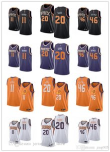 Mens Womens Youth