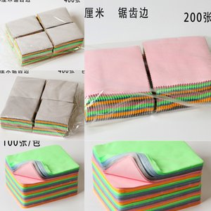 Deerskin Velvet Pure Cotton screen glasses glasses phone screen cleaning cloth independent packaging suede flannel cloth