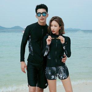 Chándal de los hombres y pantalones de manga larga divididos para mujer Jellyfish traje Snorkeling Surfing Swimsuit Sunscreen Corea del Sur