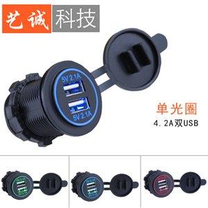 USB motocicleta del coche del coche modificado del cargador del coche 5V4. 2A Cargador de apertura colorido