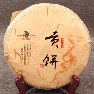2016 Menghai Qizi Bing Cha Shou Pu-erh Gong Bing tributo Pu'er de la torta madura Yunnan Pu-erh 357g