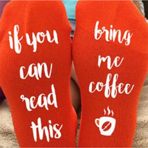 2019 новый стиль юмор слова печатные носки Если вы можете прочитать это Принесите мне бокал вина хлопчатобумажные повседневные носки унисекс носки