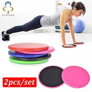 US STOCK, 2pcs / Lot coulissant coulissant Gliding Disques Fitness Sliding Plate exercice Yoga Gym Disc abdominale Formation de base d'équipement d'exercice