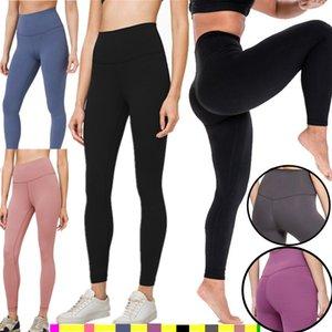 LU-32 mulheres calças de yoga sólidos cintura alta Gym Sports Wear Leggings Elastic aptidão geral completa calças justas desportivos de treino LU calças yogaworld