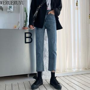 WERUERUYU 2020 брюки осени корейской ретро вертикальной Джинса Yafeng чистую красная версия