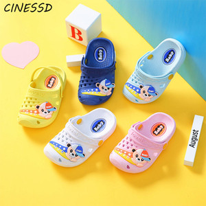 Boys and Girls Summer Slippers Fashion Children's Cartoon Cave Shoes Antiskid Baby Slippers Beach Flip Flops Kids Shoes