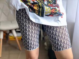 Pantalones cortos de seguridad Pantalones cortos para mujer debajo de la falda Medias cortas femeninas Ropa interior sin costura transpirable Pantalón de cintura media