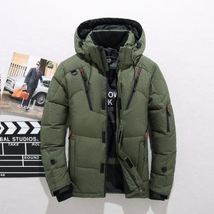 Winter outdoor sports men short paragraph Slim Down hooded young fashion thick warm coat big yards tide