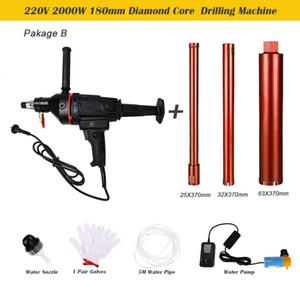 220 Handheld Diamond Core дрель 2000W 180mm Concrete колонкового бурения машина Wet / Dry Электрическая дрель воды с водяным насосом