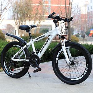 Дорога Горный велосипед для взрослых мужчин и женщин Скорость двойной дисковые тормоза Shock Ultra Light Student Off Road велосипед для спортивной тренировки на открытом воздухе