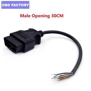 Кабель OBD2 16pin для женского расширения, отверстие для кабеля автомобиля диагностический интерфейс диагностическому разъему женский конвертер разъем кабеля OBD2