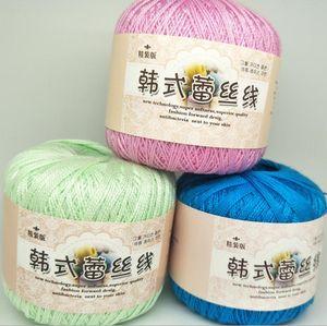 1 skein 50g lace thread hand-woven DIY shawl baby yarn Korean imported No. 8 silk light yarn handmade lace line wedding gift packing home u