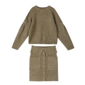 PERHAPS U женщины вязать цвета хаки воротник стойка с длинным рукавом пуловер короткая мини юбка-карандаш из двух частей элегантный карман кнопка T0122