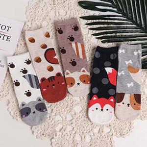 1 paire chaussettes coton Cartoon imprimés Animaux Dog Femmes Filles Mode Chaussettes Low Cut cheville Outfit Printemps Automne Avec Style 5