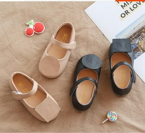 Soft soled nubao children's shoes spring and autumn Doudou shoes Princess single shoes