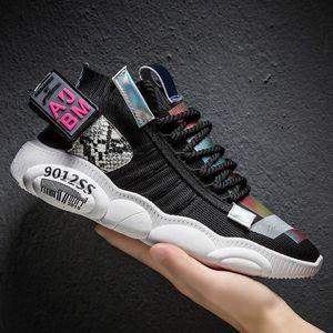 2019 tennis rosse scarpe nuove daddy uomini coreani scarpe da uomo semplice, alla moda e versatili di Trend esecuzione pattini respirabili