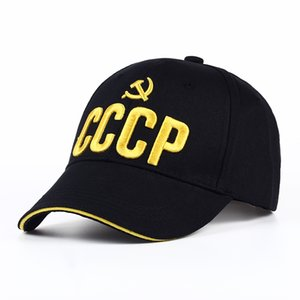 VORON CCCP USSR Russian Hot Sale Style Baseball Cap Unisex black Red cotton snapback Cap with 3D embroidery Best quality Garros