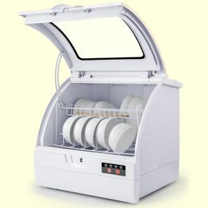 Посудомоечная машина бытовая небольшая настольная автоматическая фабрика прямая мини-посудомоечная машина Оптовая посудомоечная машина мощность частота 50 Гц номинальная мощность 800