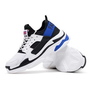 Yaz Rahat Ayakkabılar Erkekler Nefes Ayakkabı Kauçuk Taban Güz Klasik Clunky Sneakers Dantel-up Eğitmenler Sonbahar Chic Baba Ayakkabı