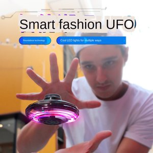 Flynova Flight Gyroscope Free Routes UFO Boomerang Fidget Spinner Induction Aircraft Color Box Battery Metalworking Flash