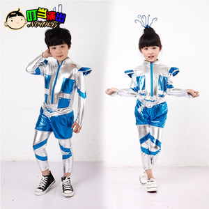 Boys and Girls Dance Clothing Toddler Space Environmental Protection Clothing Children Robot Fashion Show Costume Catwalk Show